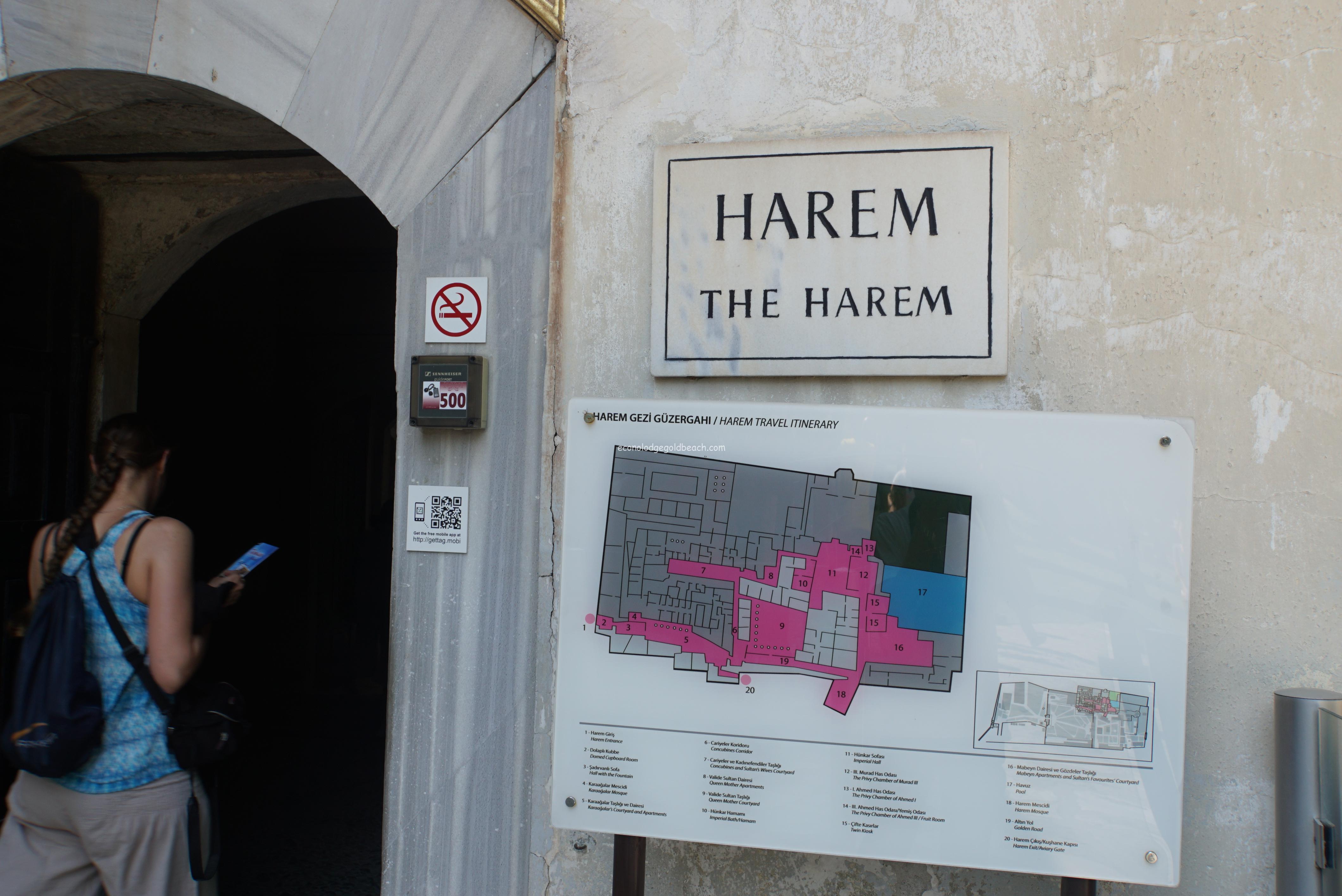 ハレム入り口
