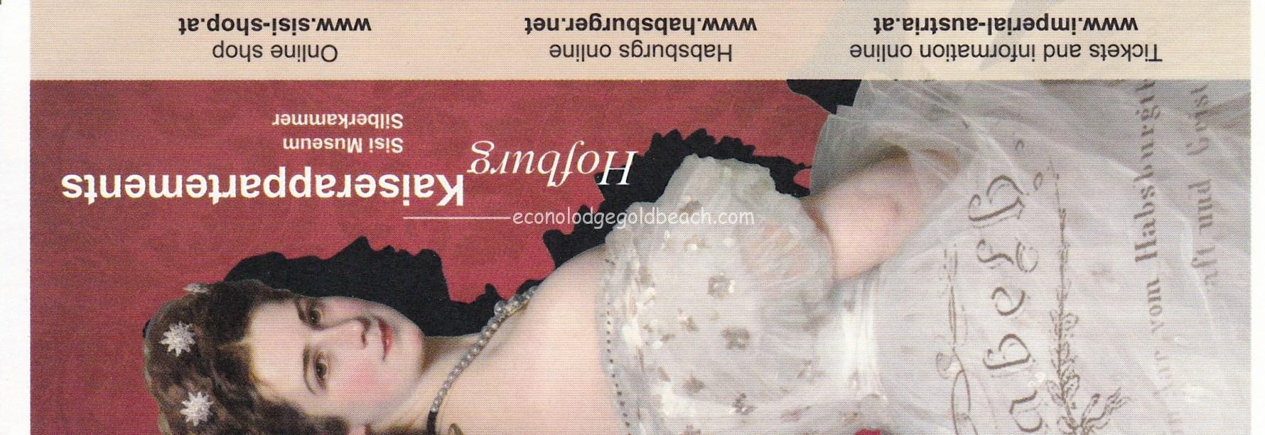 シシー博物館入場券表