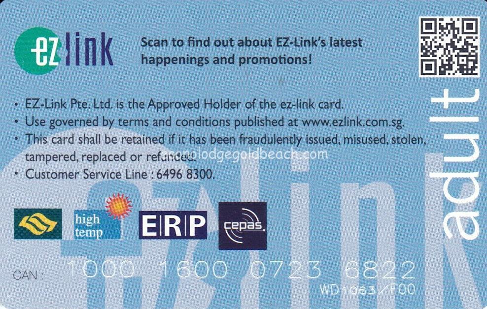 EZ-Linkカードの裏