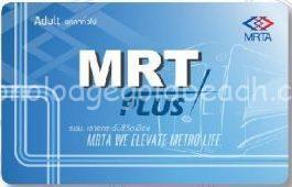 MRT PLUSカード01