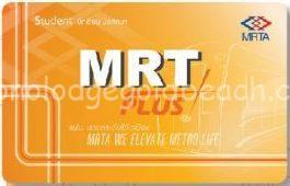 MRT PLUSカード02