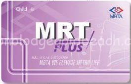 MRT PLUSカード03