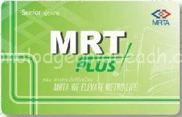 MRT PLUSカード04