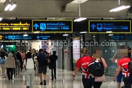スワンナプーム国際空港1