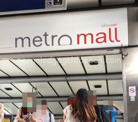 MRT04