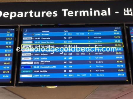 シャルル・ド・ゴール空港2