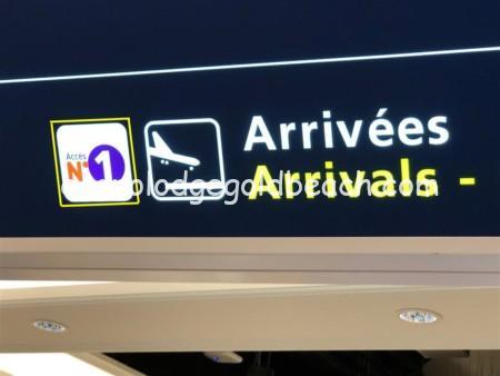 シャルル・ド・ゴール空港7