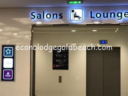 シャルル・ド・ゴール空港 ラウンジ1